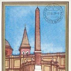 Sellos: VATICANO - ARQUITECTURA - OBELISCOS. SANTA MARÍA MAGGIORE. MATASELLOS DEL 27-10-1959. Lote 4535437