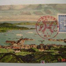 Sellos: 8614 JAPON JAPAN POSTAL MATASELLOS ESPECIAL HISTORIA POSTAL - COSAS&CURIOSAS. Lote 4901173