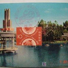 Sellos: 8613 JAPON JAPAN POSTAL MATASELLOS ESPECIAL HISTORIA POSTAL - COSAS&CURIOSAS. Lote 4901217