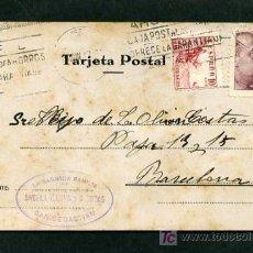 Selos: SAN SEBASTIAN. GUIPUZCOA. TP CON TAMPON COMERCIAL. PERFORACION DE ARCHIVO.. Lote 4942630