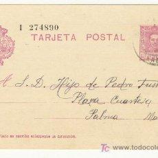 Sellos: TARJETA POSTAL MATARO PALMA DE MALLORCA 1931 SELLO ALFONSO XIII. Lote 22113553
