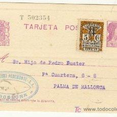 Sellos: TARJETA POSTAL 1934 SELLOS AJUNTAMENT BARCELONA Y ESTAMPADO REPUBLICA BARCELONA A PALMA MALLORCA. Lote 22113554