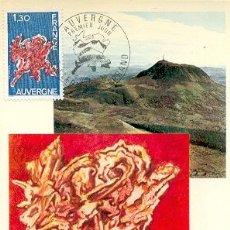 Sellos: FRANCIA, AUVERGNE. TARJETA MAXIMA CON MATASELLO DEL 4-10-1975. Lote 5325889