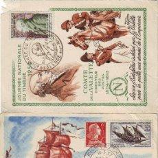 Sellos: DOS TARJETAS FRANCIA 1954 Y 1957. Lote 26714775