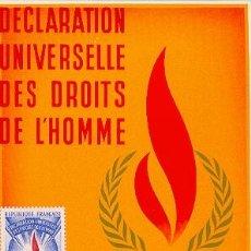 Sellos: UNESCO (SELLO DE SERVICIO), DECLARACIÓN UNIVERSAL DE LOS DERECHOS DELTARJETA MÁXIMA DE P.D. , 13-2-7. Lote 5348403