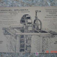 Sellos: TARJETA POSTAL PUBLICITARIA-MANUEL BRUGUERA-MAQUINARIA AGRICOLA,MADRID. Lote 5545052