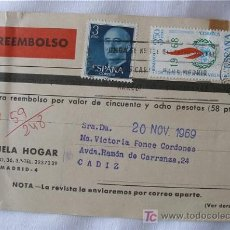 Selos: POSTAL DE REEMBOLSO 1969. Lote 27410019