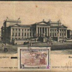 Sellos: URUGUAY. PALACIO LEGISLATIVO Nº16. MONTEVIDEO. DORSO SIN DIVIDIR, ANTERIOR A 1906. Lote 17143247