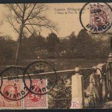 Sellos: COUVIN ( VILLEGIATURE ) L'ETANG DU PARC ST. ROCH. BELGICA. 1932 CON 6 SELLOS BELGICA. Lote 12846577