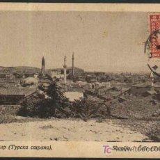 Sellos: SOFIA. TURQUIA 1925 ESCRITA Y CIRCULADA CON SELLO. Lote 21605842