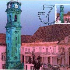 Sellos: PORTUGAL 2007.- TARJETA MAXIMA.- MARAVILLAS DE PORTUGAL.- PAZO DE LA UNIVERSIDAD DE COIMBRA. Lote 5793044