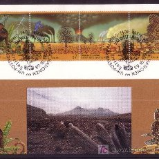 Sellos: NACIONES UNIDAS VIENA 176/79 - AÑO 1993 - CAMBIO CLIMÁTICO. Lote 8041816