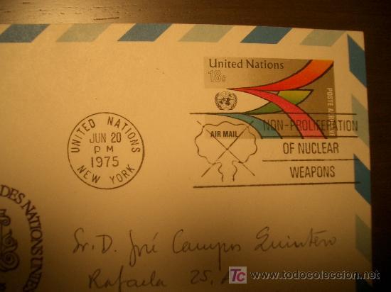Sellos: NACIONES UNIDAS 3 TARJETAS EXPO THEMABELGA GINEBRA Y NUEVA YORK NATIONS UNIES 1976 ARMAS NUCLEARES - Foto 7 - 26365380