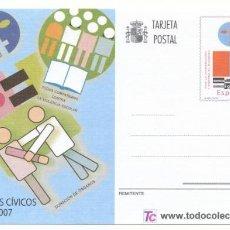 Sellos: ENTERO POSTAL VALORES CÍVICOS, POR LA INTEGRACION Y CONTRA EL RACISMO 2007. Lote 6794447