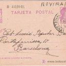 Sellos: TARJETA POSTAL DE MANLLEU A BARCELONA. Lote 26961777