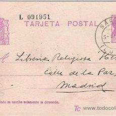 Sellos: TARJETA POSTAL DE SARRIA (LUGO) A MADRID. Lote 26272647