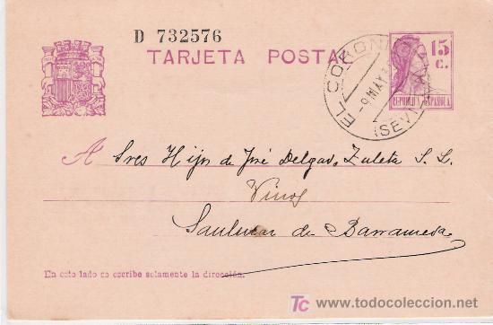 TARJETA POSTAL DE EL CORONIL (SEVILLA) A SANLÚCAR DE BARRAMEDA (CÁDIZ) (Sellos - España - Tarjetas)