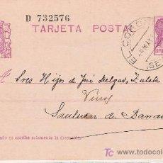Sellos: TARJETA POSTAL DE EL CORONIL (SEVILLA) A SANLÚCAR DE BARRAMEDA (CÁDIZ). Lote 27154552