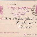 Sellos: TARJETA POSTAL CIRCULADA DE ARÉVALO (ÁVILA) A ÁVILA. Lote 26272646