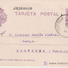 Sellos: TARJETA POSTAL DE COSUENDA (ZARAGOZA) A SIGÜENZA (GUADALAJARA). Lote 27154554