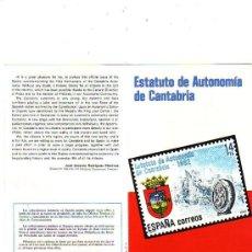 Sellos: ESTATUTO AUTONOMIA DE CANTABRIA INFORMACION 3/83 DIRECCION GENERAL CORREOS Y TELECOMUNICACIONES GMPM. Lote 15422102