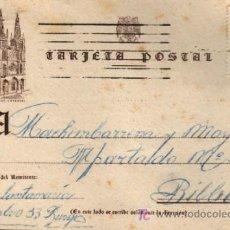 Sellos: TARJETA POSTAL CATEDRAL DE BURGOS .. 1953 DE BURGOS A BILBAO . Lote 22601076
