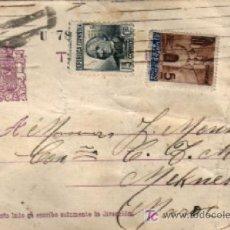 Sellos: TARJETA POSTAL 2ª REPÚBLICA 1934 O 39 .. SELLO AYUNTAMIENTO DE BARCELONA Y REPUBLICA ESPAÑOLA. Lote 22739437