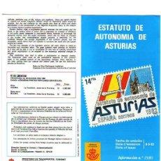 Sellos: ESTATUTO AUTONOMIA DE ASTURIAS INFORMACION 15/83 DIRECCION GENERAL CORREOS Y TELECOMUNICACIONES GMPM. Lote 15563562