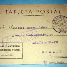 Sellos: ANTIGUA TARJETA POSTAL - LARACHE MARRUECOS - CENSURA POSTAL SELLO NO MATASELLADO PROTECTORADO ESPAÑO. Lote 13906022