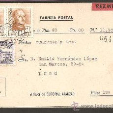 Stamps - TARJETA POSTAL COMERCIAL - PAMPLONA - LUGO - CIRCULADA , 1949 - 18472679