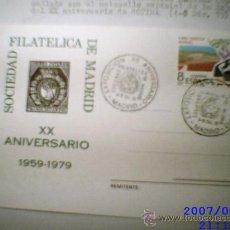 Sellos: TARJETA POSTAL CONMEMORATIVA SOFIMA XX ANIVERSARIO 1959-1979. Lote 9526305