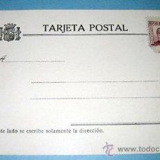 Sellos: ANTIGUA TARJETA POSTAL - CON EL SELLO NO CIRCULADA . Lote 26492135