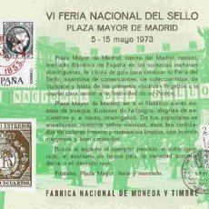 Selos: VI FERIA NACIONAL DEL SELLO PRIMER DIA. Lote 1582375