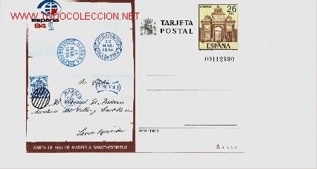 TARJETA POSTAL 26 PESETAS ESPAÑA 84 (Sellos - España - Tarjetas)