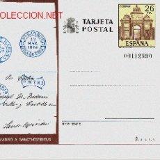 Sellos: TARJETA POSTAL 26 PESETAS ESPAÑA 84. Lote 27010772