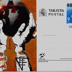 Sellos: TARJETA POSTAL 9 PESETES MUNDIAL FUTBOL ESPAÑA 82. Lote 27478013