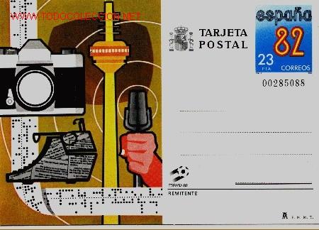TARJETA POSTAL 23 PESETAS (Sellos - España - Tarjetas)