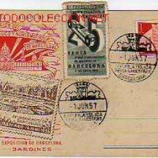 Sellos: TARJETA POSTAL EXPO. FILATELICA DE BARCELONA. Lote 4508729