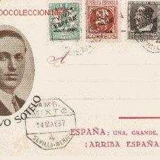 Sellos: MAGNIFICA TARJETA DE CALVO SOTELO CIRCULADA CON CUATRO SELLOS SOBRECARGADOS DE SEVILLA . Lote 27302339