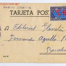 Selos: BALSARENY. BAGES. TARJETA PEDIDO LIBRERIA. Lote 21918275