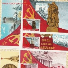 Francobolli: PRECIOSA SERIE DE TARJETAS MAXIMAS DE RUSIA. Lote 2957565