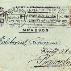Sellos: TARJETA COMERCIAL -LIBRERIA RELIGIOSA HERNANDEZ -1932. Lote 9749760
