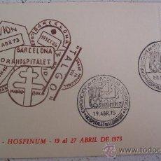 Sellos: TARJETA EXPOSICION DE MACROFILIA TEMATICA - HOSIFINUM 1975. Lote 9999814