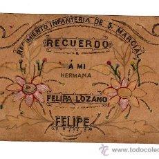 Sellos: TARJETA POSTAL DE RECUERDO DEL REGIMIENTO DE INFANTERÍA DE SAN MARCIAL SIN CIRCULAR. Lote 10117308