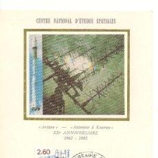 Sellos: FRANCIA. ASTROFILATELIA. COHETE ARIANNE. CENTRO NACIONAL DE ESTUDIOS ESPACIALES. YVERT 2213. Lote 10314843