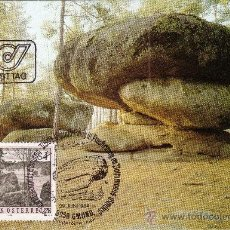 Sellos: AUSTRIA 1613 - AÑO 1984 - PARQUE NACIONAL BLOCKHEIDE EIBENSTEIN. Lote 10397654