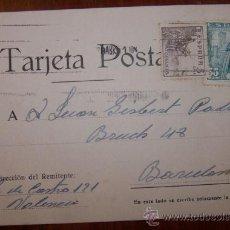 Sellos: TARJETA POSTAL CIRCULADA DE VALENCIA A BARCELONA EN 1951. Lote 27099455