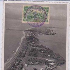 Sellos: TARJETA MÁXIMA : PUNTARENAS - COSTA RICA. 1939. Lote 26516079