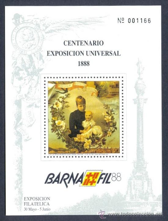 HOJITA RECUERDO 1988 CENTENARIO DE LA EXPOSICION UNIVERSAL DE 1888 BARNAFIL 88 (Sellos - España - Tarjetas)