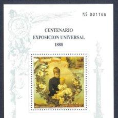 Selos: HOJITA RECUERDO 1988 CENTENARIO DE LA EXPOSICION UNIVERSAL DE 1888 BARNAFIL 88. Lote 124499010